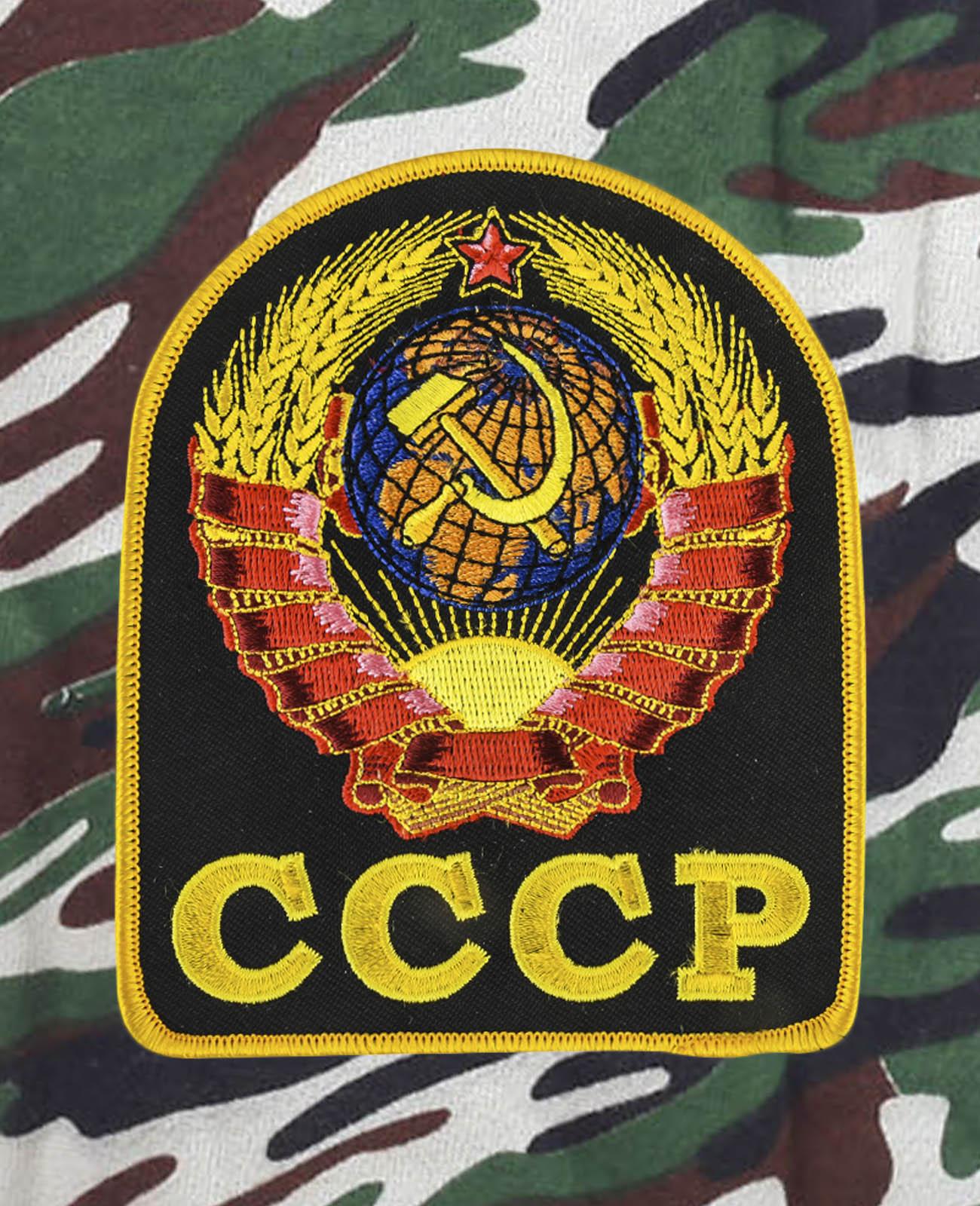 Камуфлированные модные шорты с нашивкой СССР