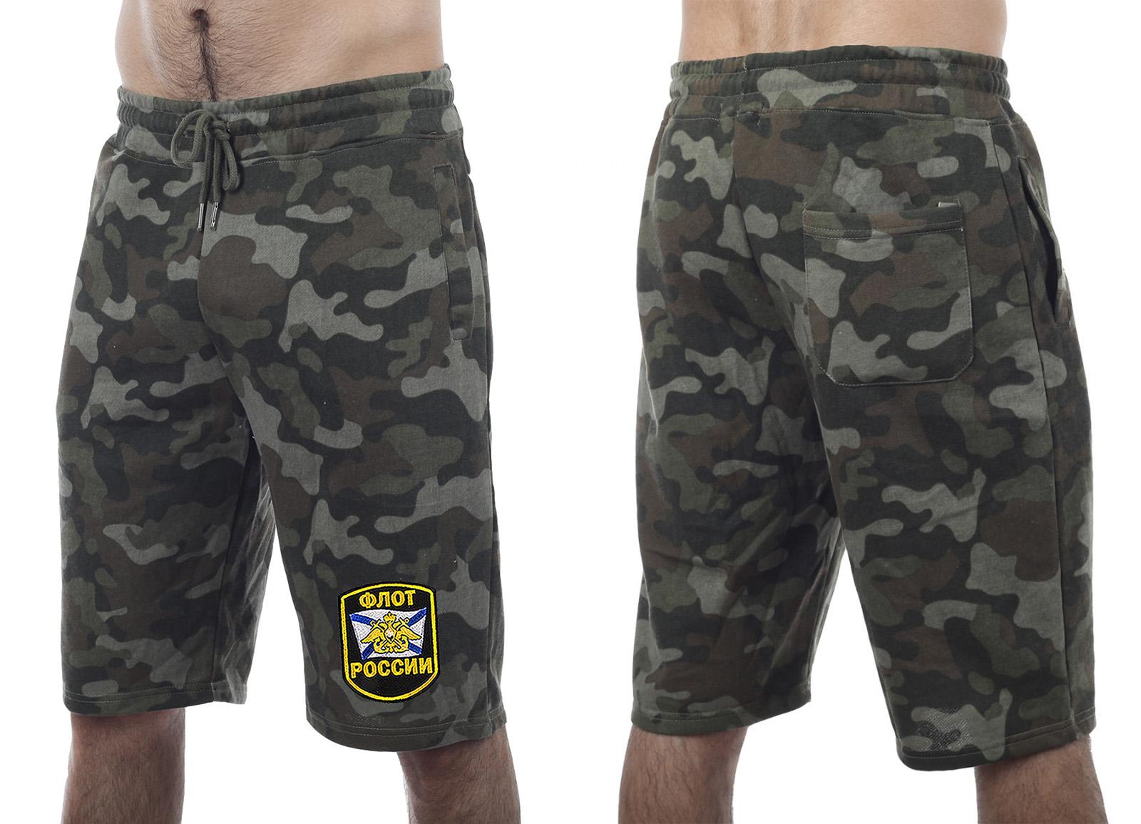 Камуфлированные мужские шорты с нашивкой Флот России - купить выгодно