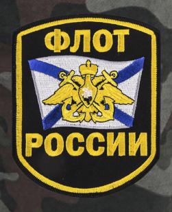 Камуфлированные мужские шорты с нашивкой Флот России