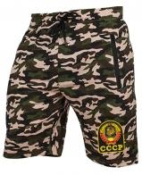 Камуфлированные мужские шорты с нашивкой СССР
