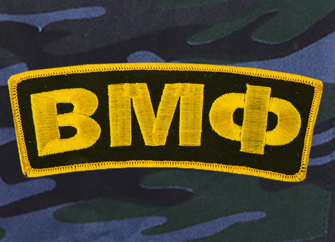 Камуфлированные шорты ВМФ.