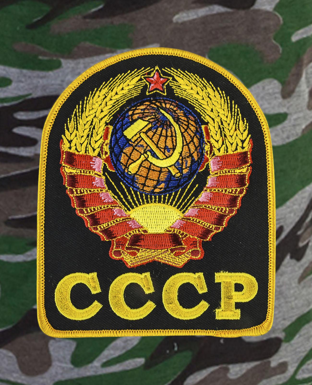 Камуфлированные стильные шорты с нашивкой СССР