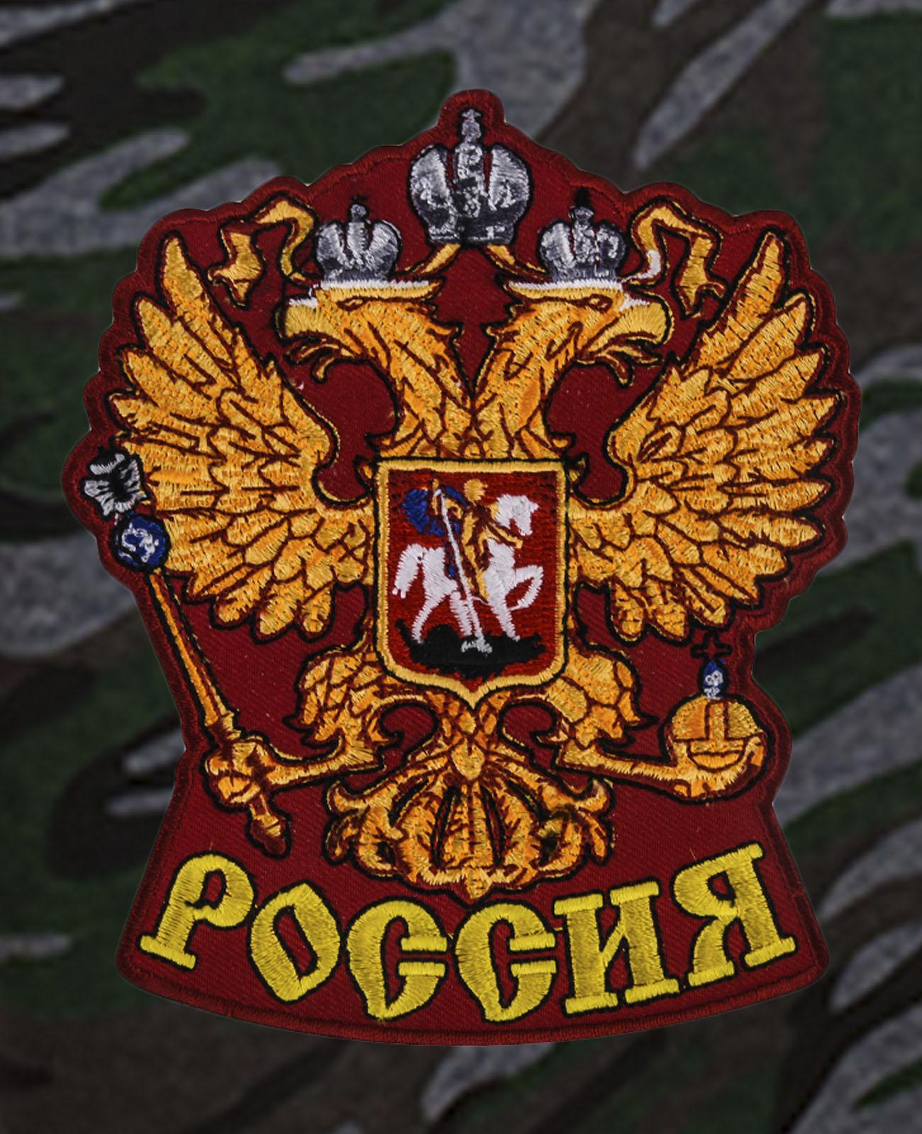 Камуфлированные свободные шорты с нашивкой Россия