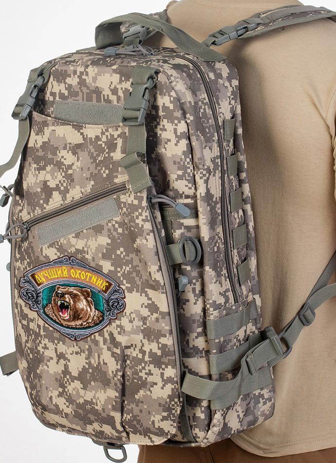 Камуфлированный крутой рюкзак с нашивкой Лучший Охотник