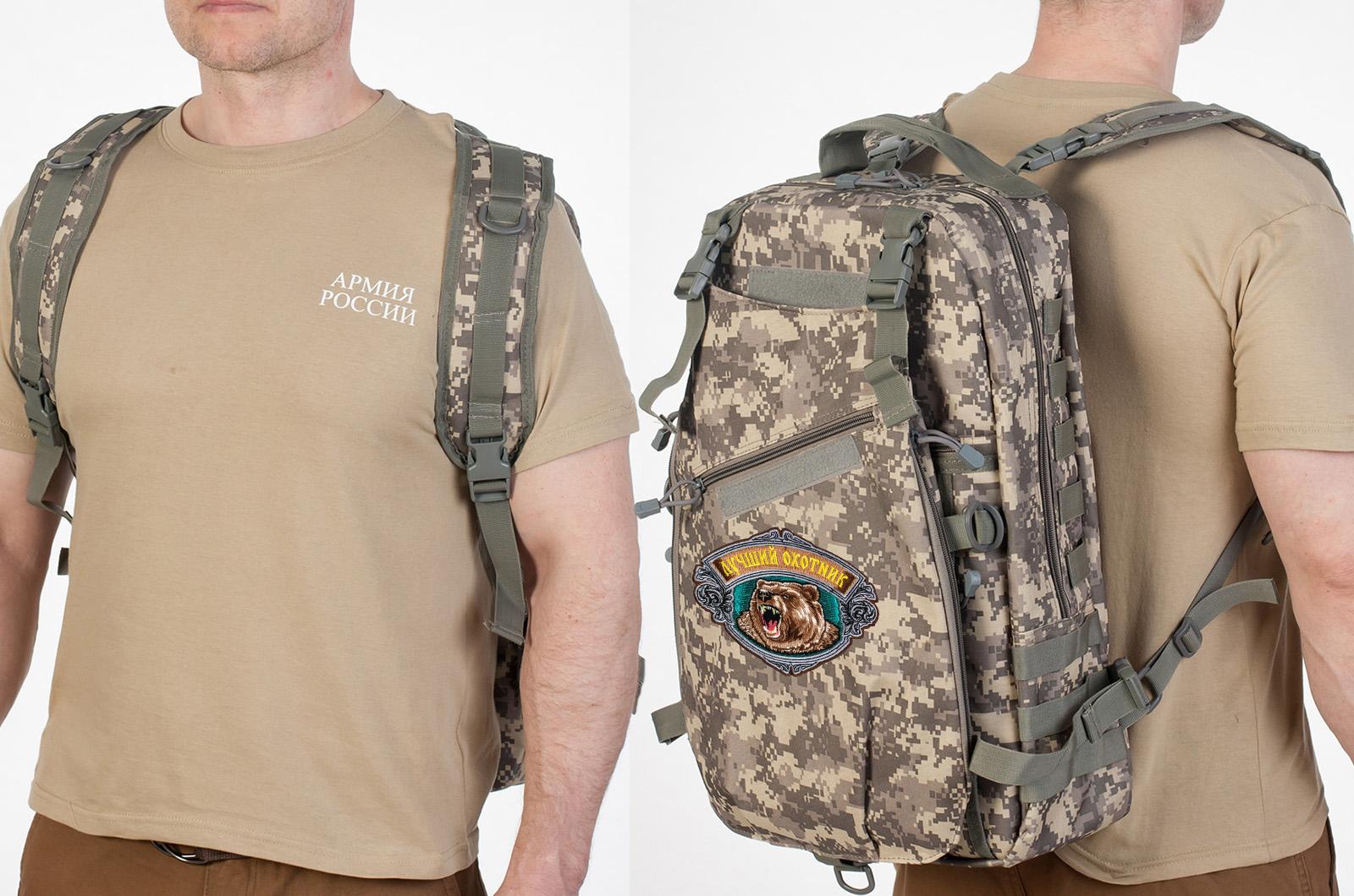 Камуфлированный крутой рюкзак с нашивкой Лучший Охотник - заказать в розницу