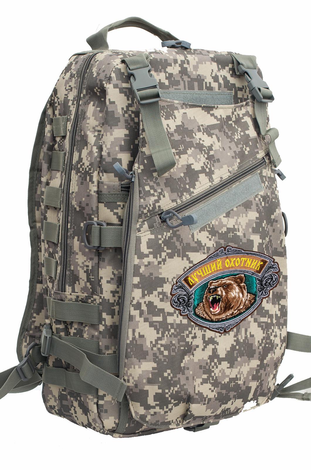 Камуфлированный крутой рюкзак с нашивкой Лучший Охотник - заказать в подарок