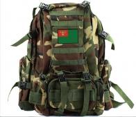 Камуфлированный мужской рюкзак с нашивкой Погранвойска СССР