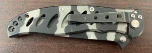 Камуфлированный складной нож с надежной рукояткой
