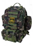 Камуфлированный тактический рюкзак с нашивкой Танковые Войска - купить выгодно