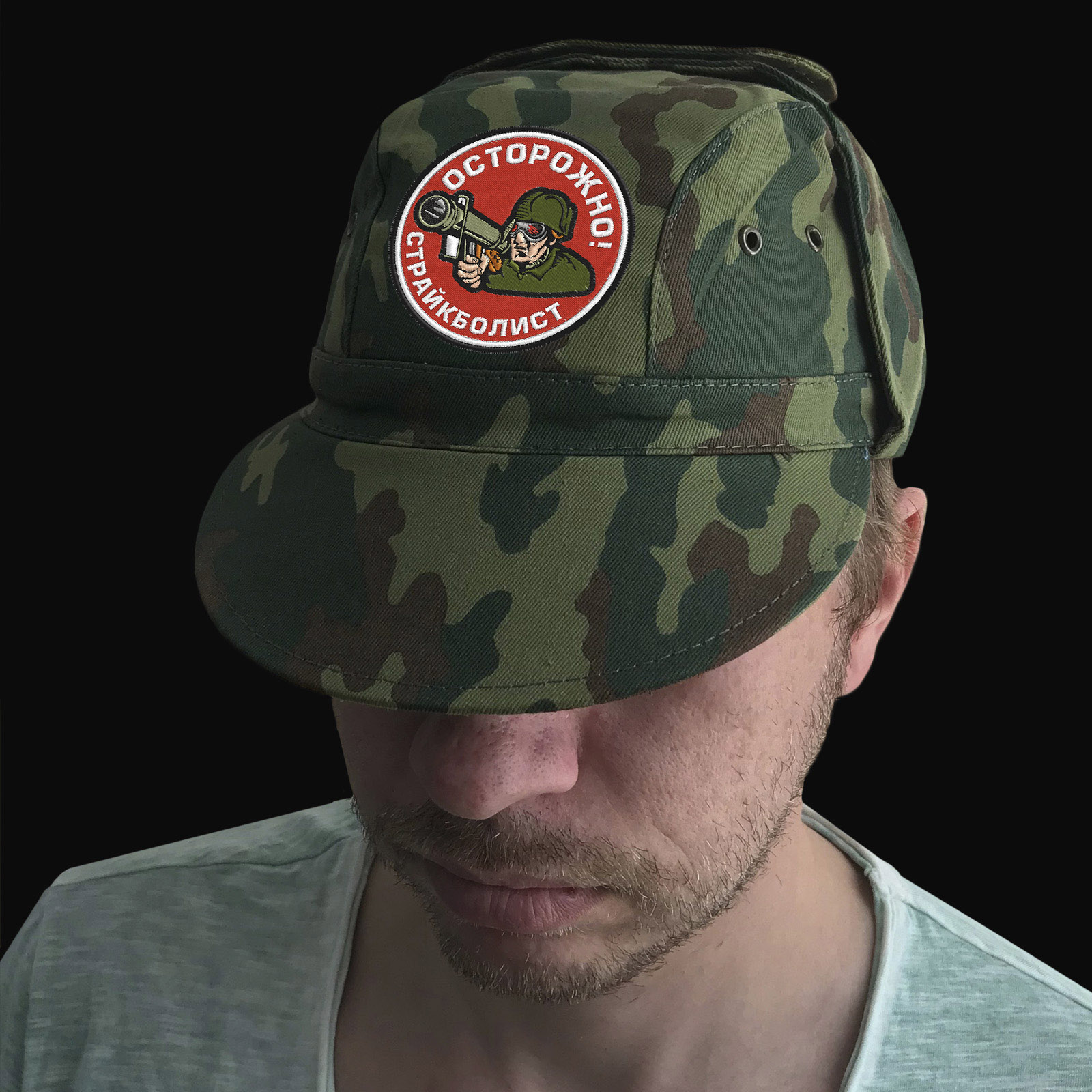 Камуфляжная кепка для страйкболиста
