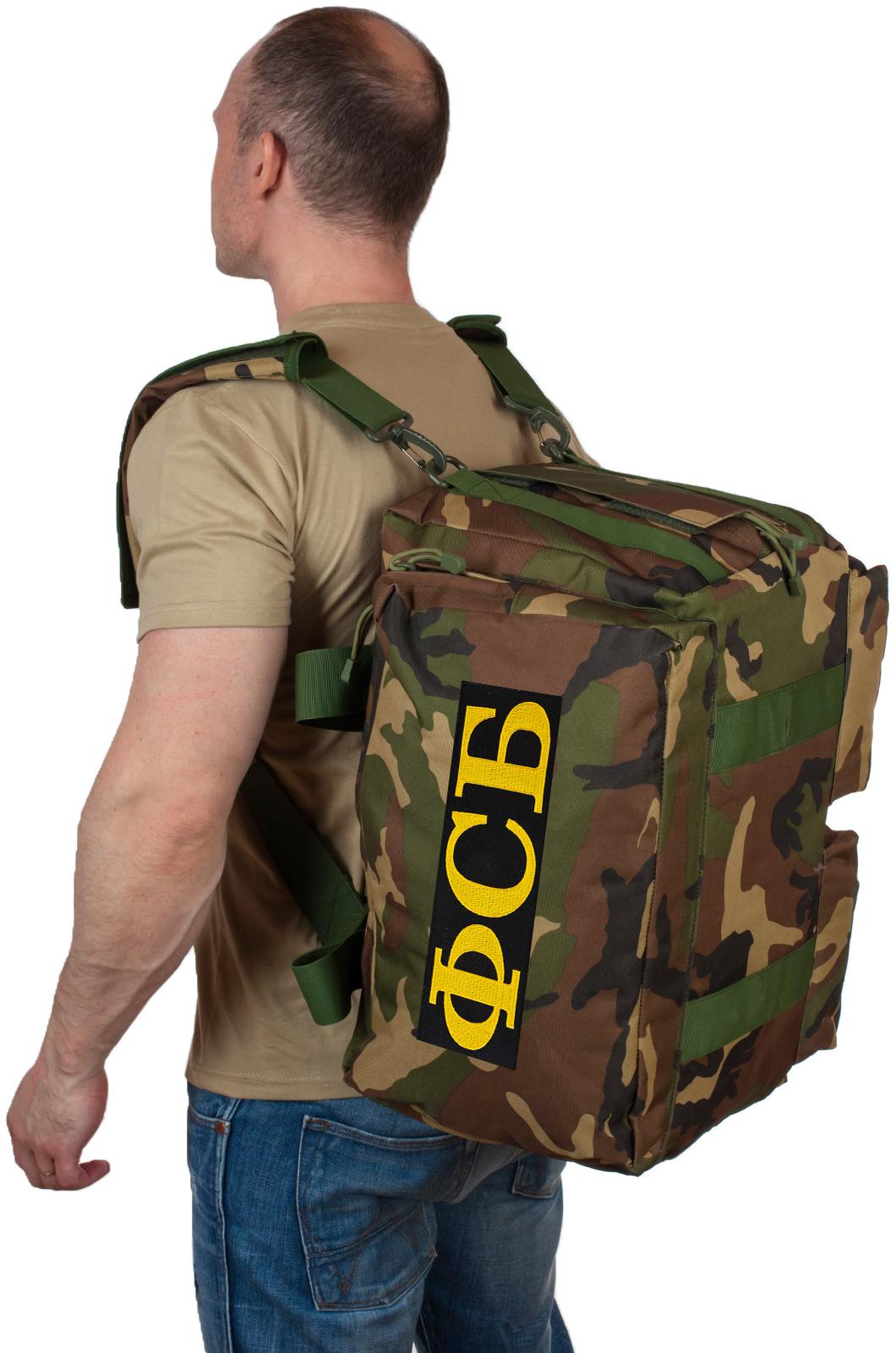 Купить камуфляжную дорожную сумку с нашивкой ФСБ по лучшей цене с доставкой