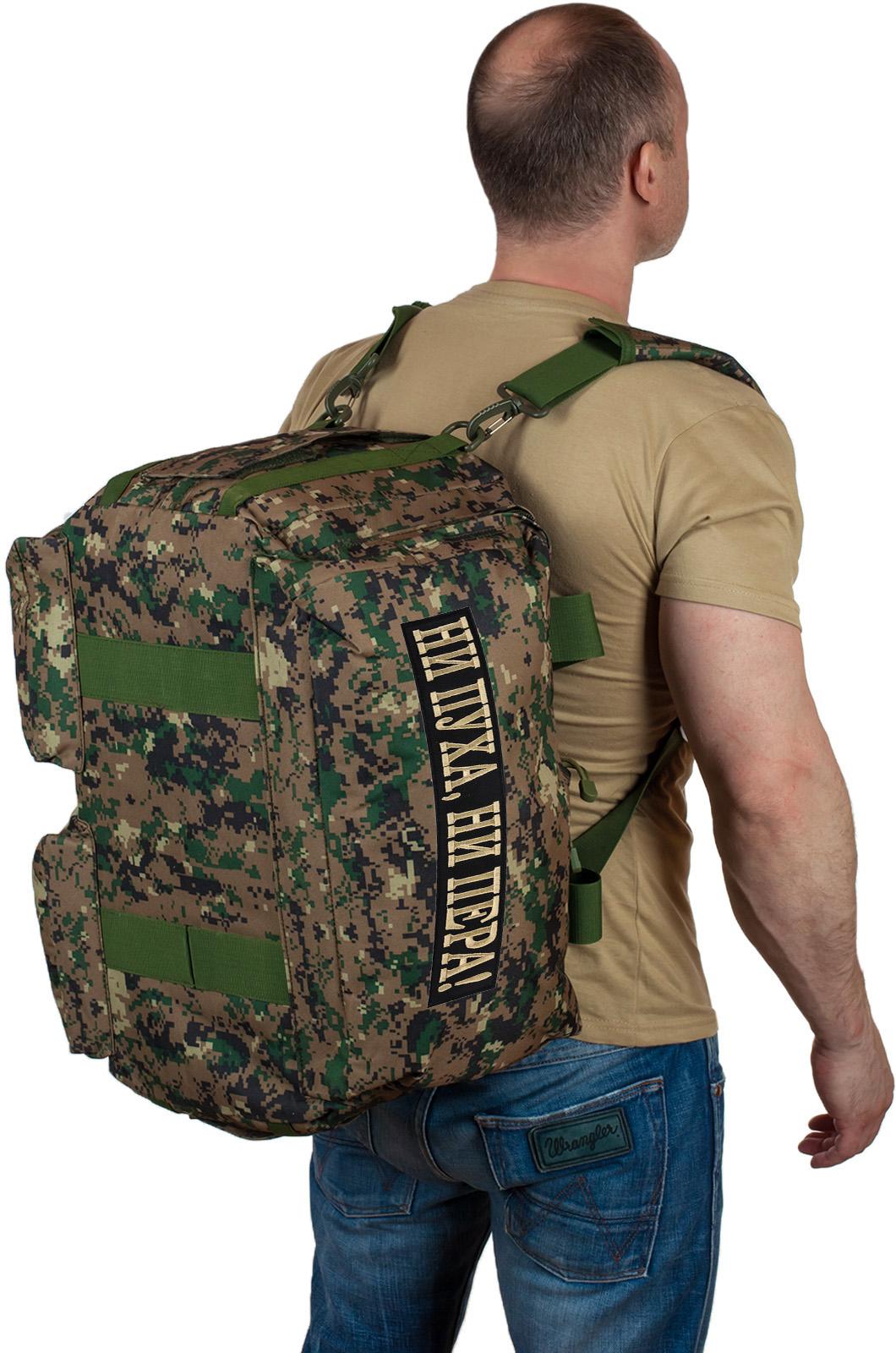 Купить камуфляжную дорожную сумку с нашивкой Ни пуха, Ни пера по выгодной цене онлайн