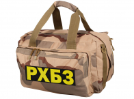 Камуфляжная дорожная сумка с нашивкой РХБЗ