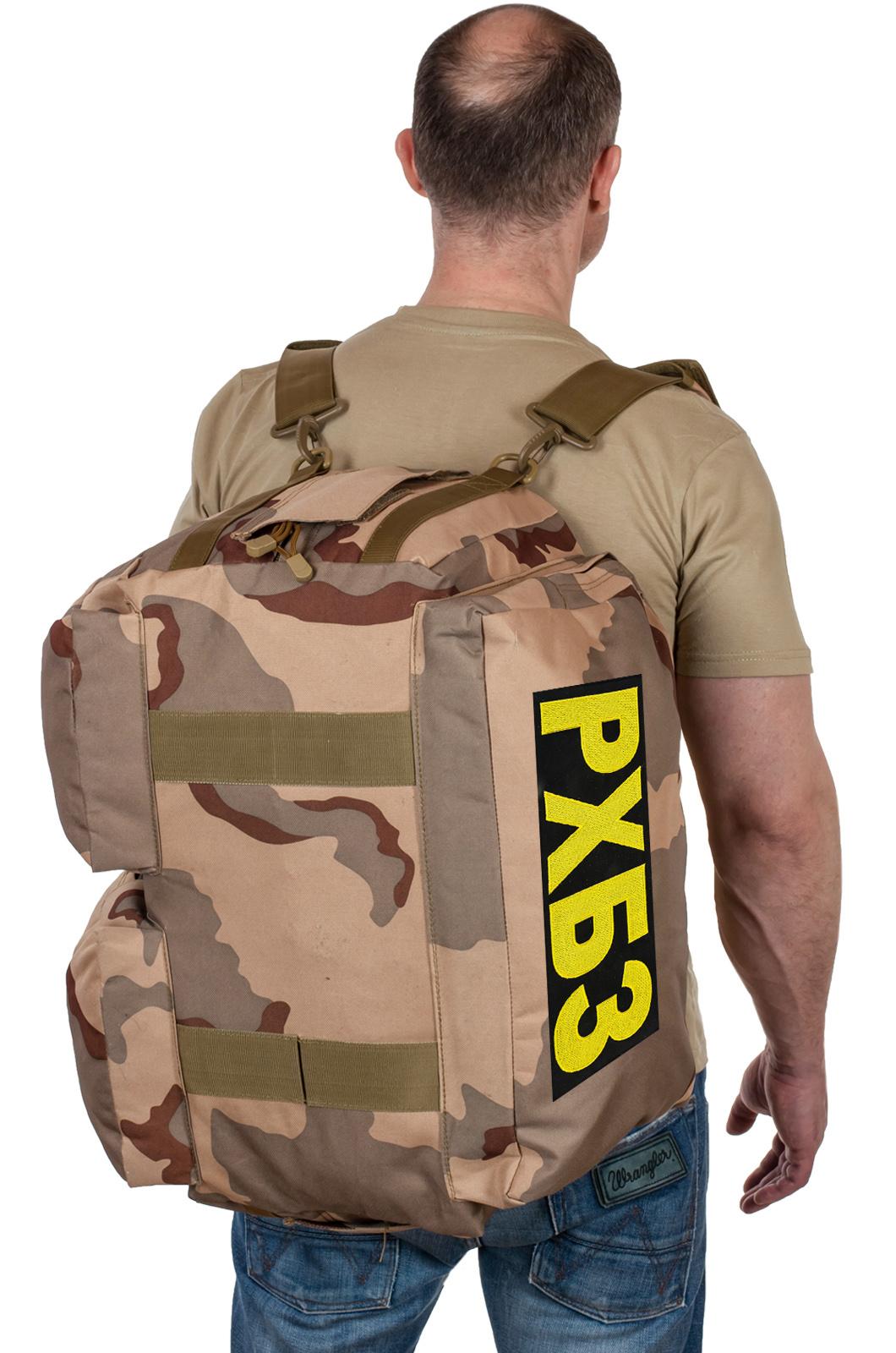 Купить камуфляжную дорожную сумку с нашивкой РХБЗ по экономичной цене