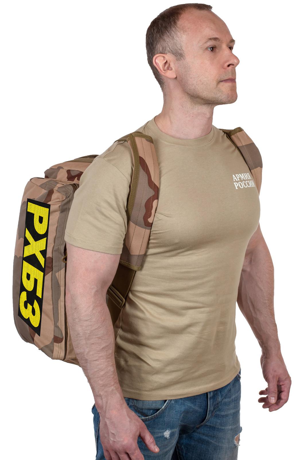 Камуфляжная дорожная сумка с нашивкой РХБЗ - купить оптом