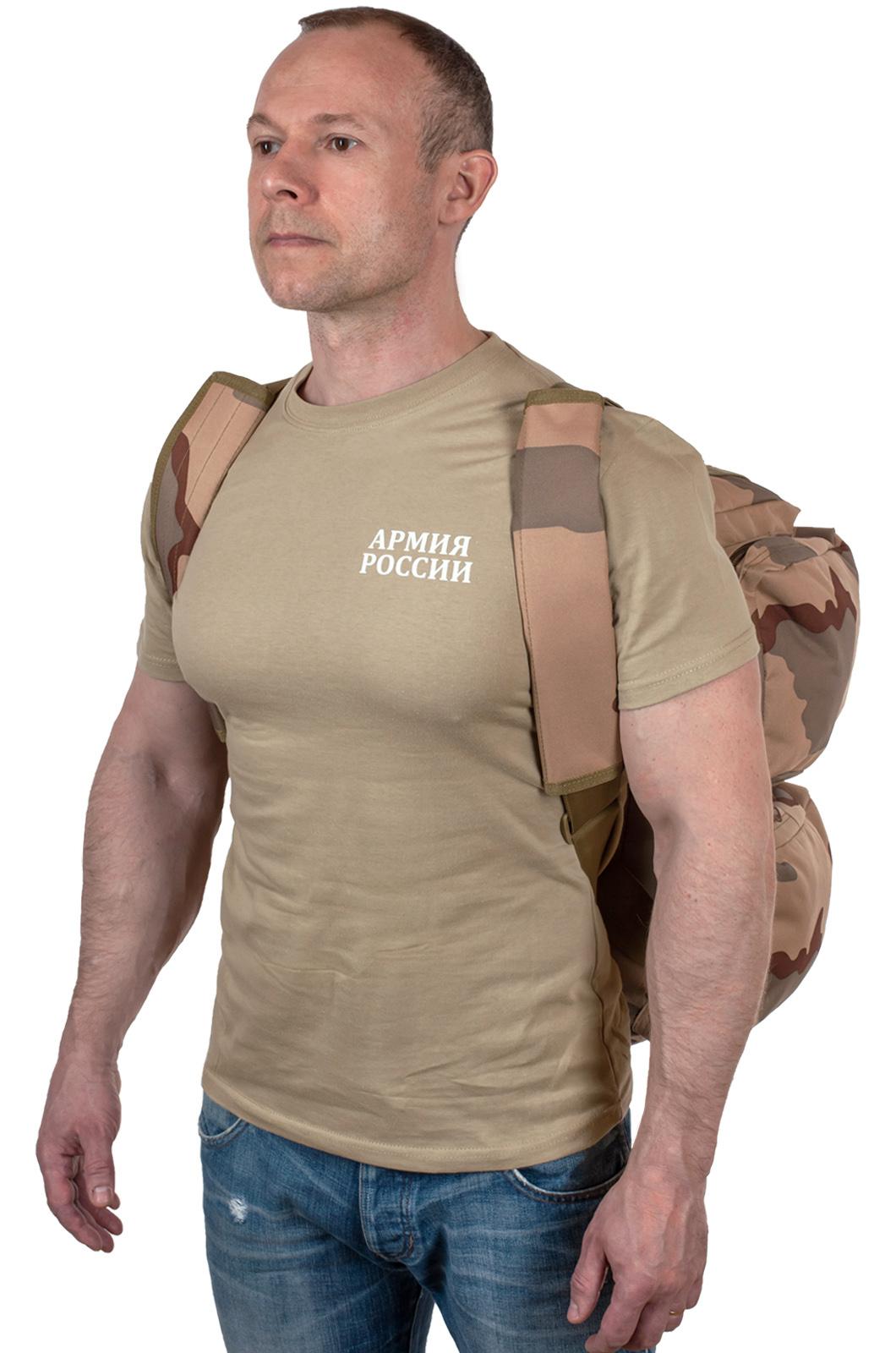 Камуфляжная дорожная сумка с нашивкой РХБЗ - заказать с доставкой