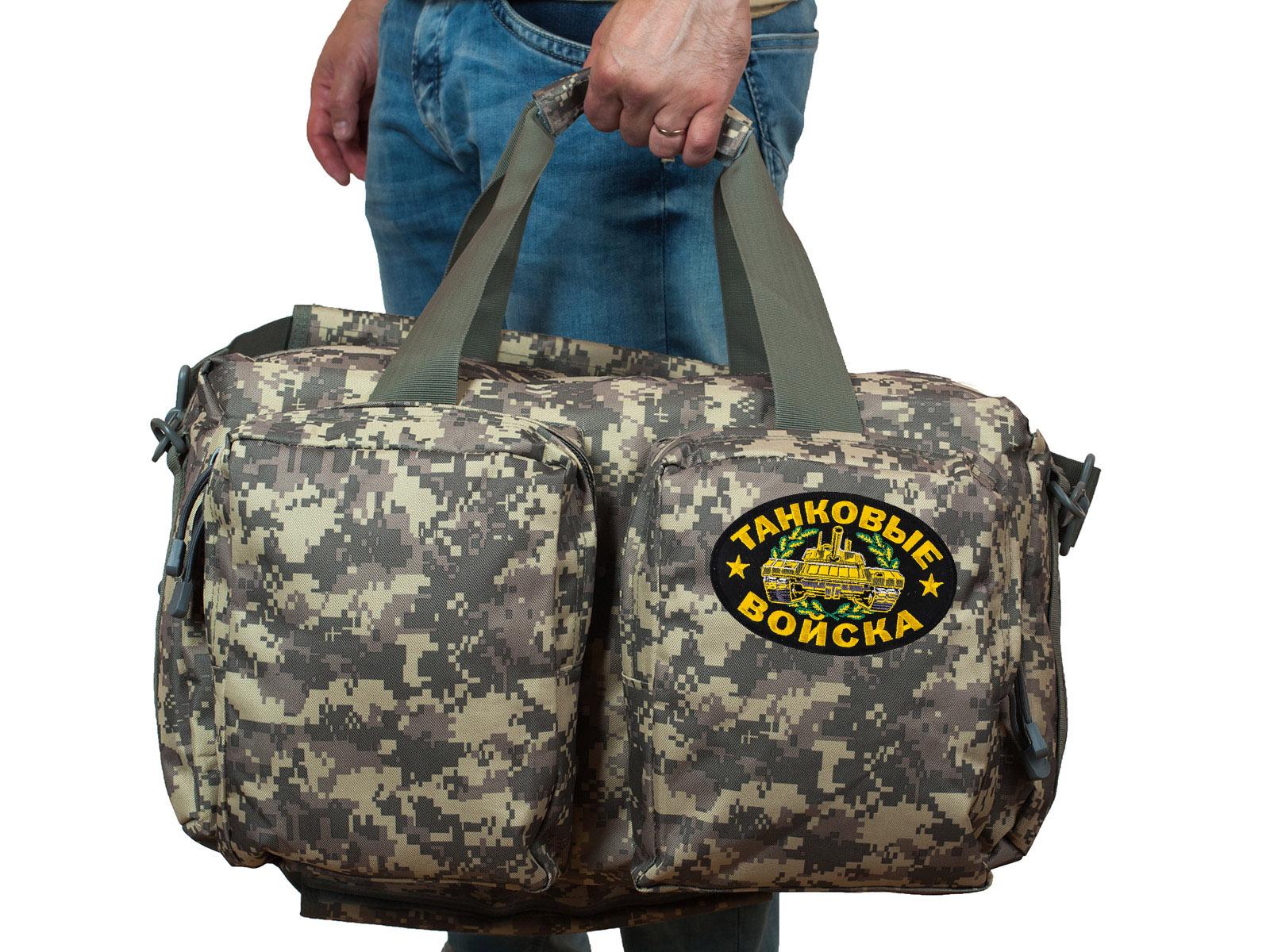 Камуфляжная эргономичная сумка-рюкзак Танковые Войска - купить выгодно