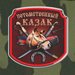 """Камуфляжная кепка с термотрансфером """"Потомственный казак"""""""