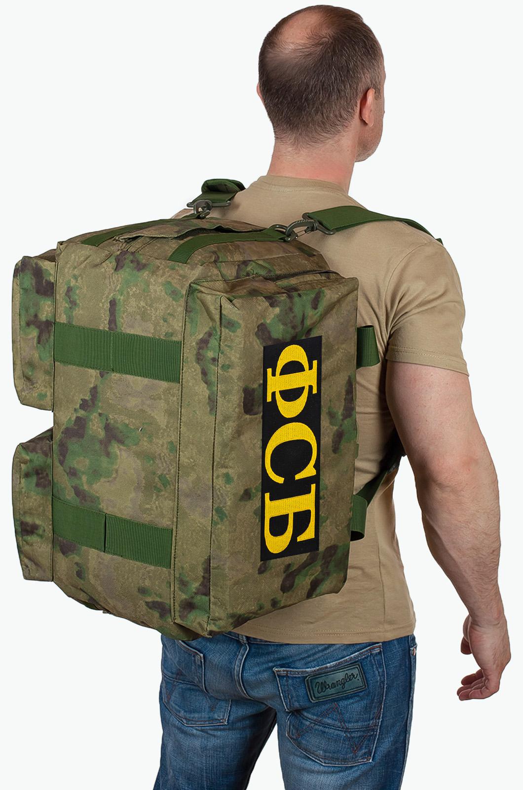 Купить камуфляжную походную сумку ФСБ по лучшей цене онлайн