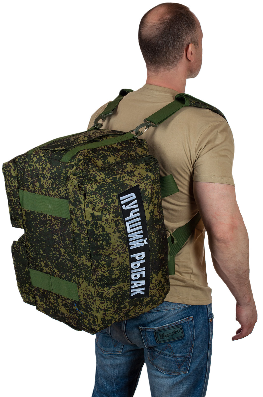Камуфляжная походная сумка Лучший Рыбак - заказать онлайн