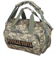 Камуфляжная походная сумка Русская Охота