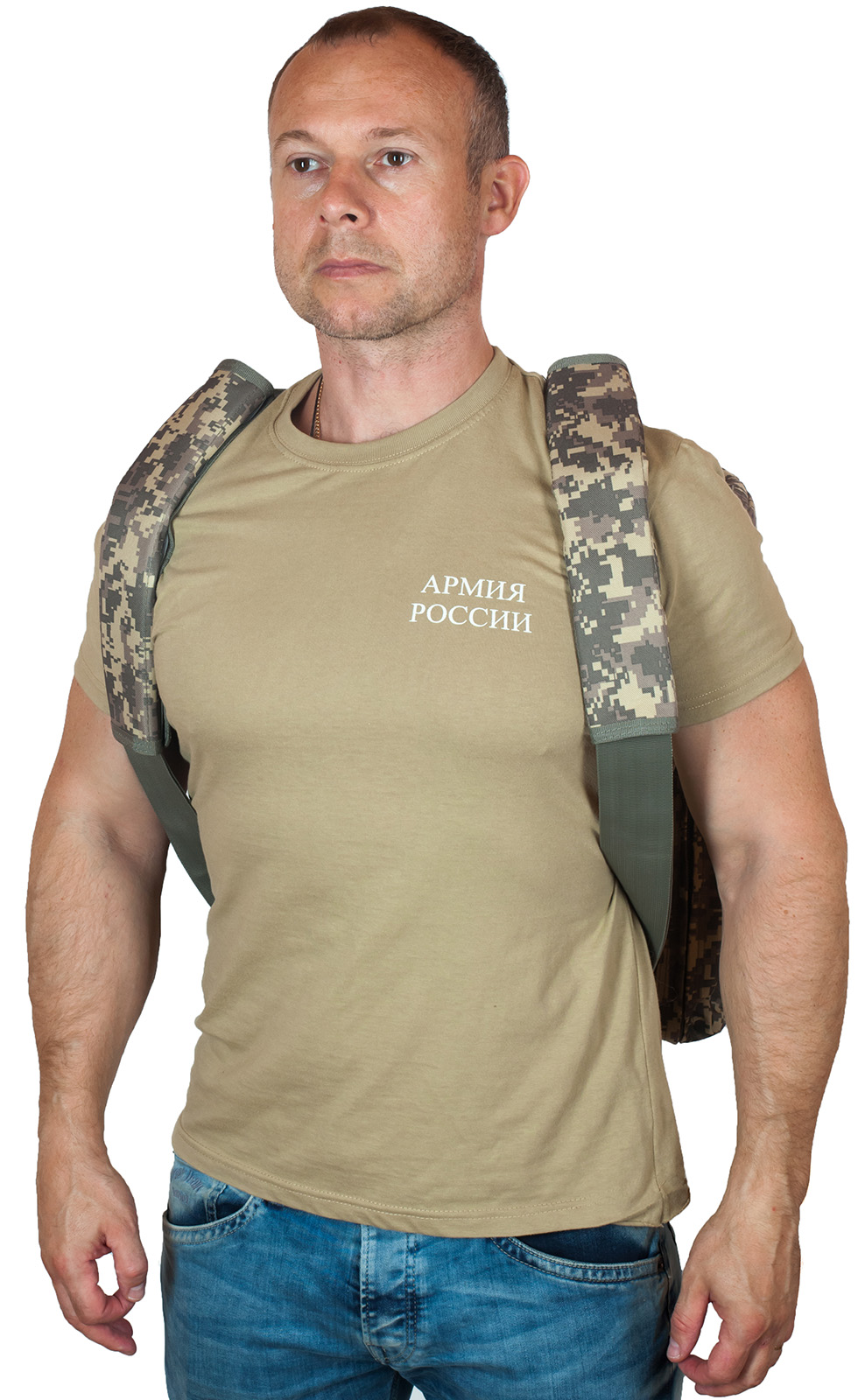 Камуфляжная походная сумка с нашивкой РХБЗ - купить в подарок