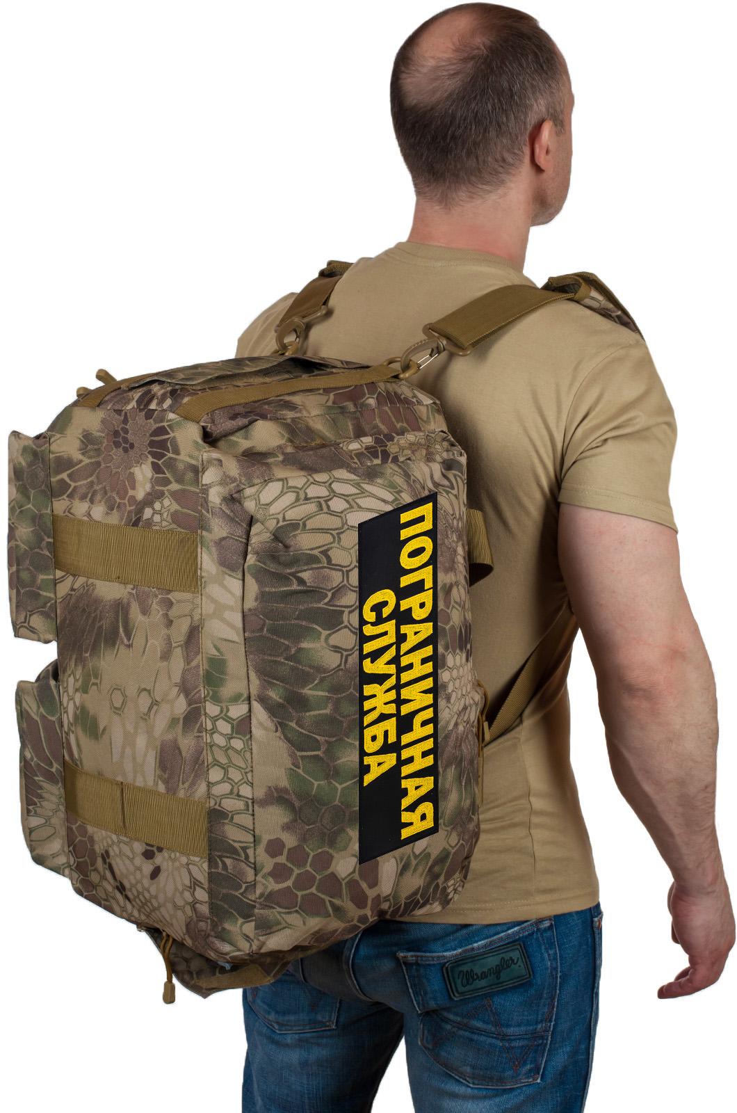 Купить камуфляжную сумку для походов Пограничная Служба по экономичной цене
