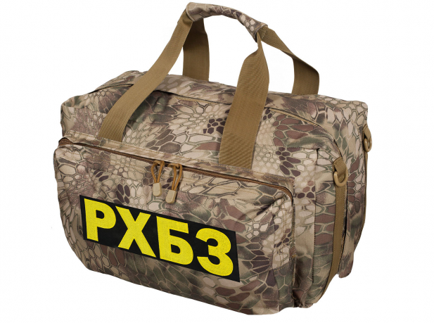 Камуфляжная сумка для походов РХБЗ - купить выгодно