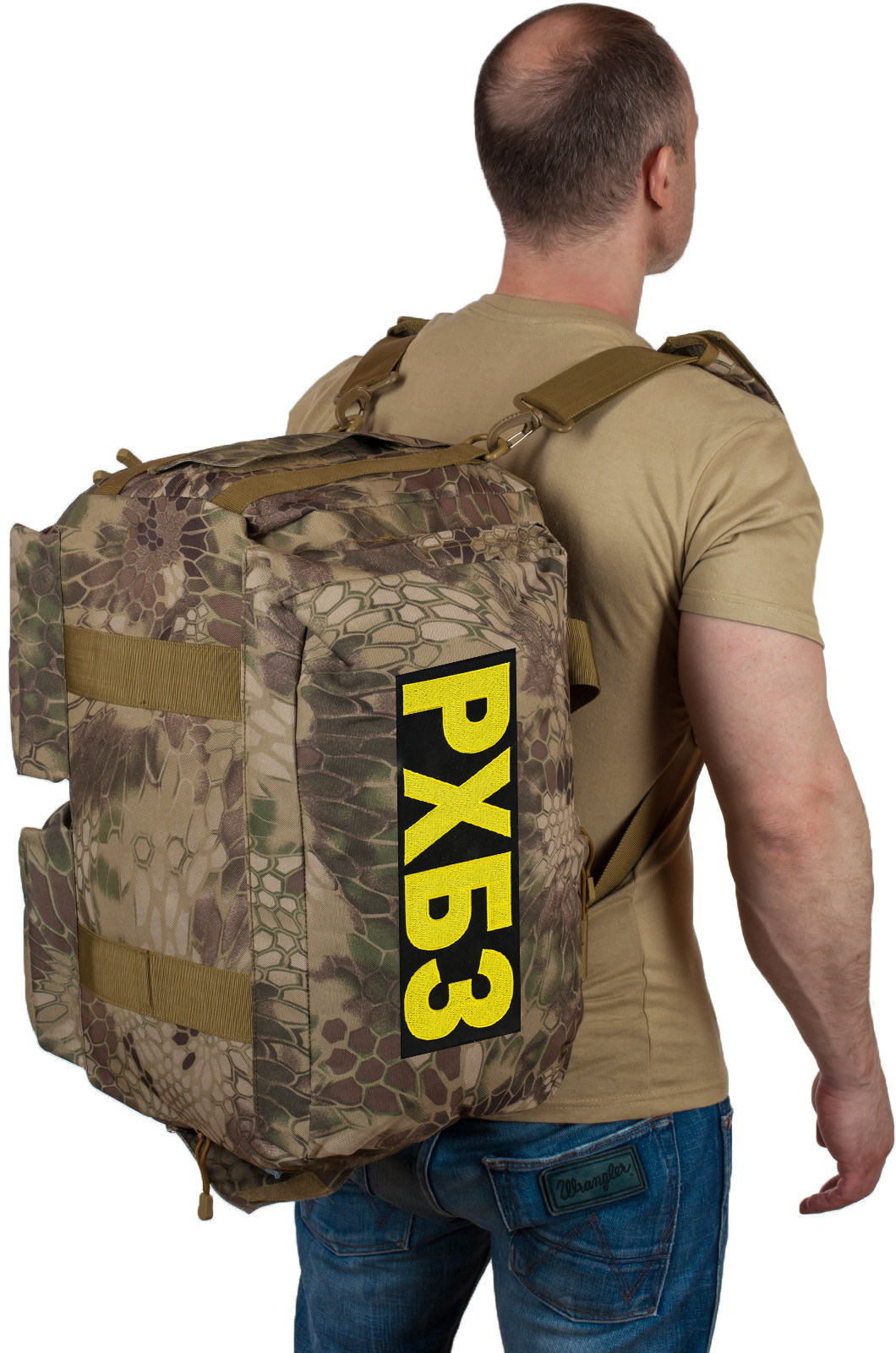 Купить камуфляжную сумку для походов РХБЗ по лучшей цене
