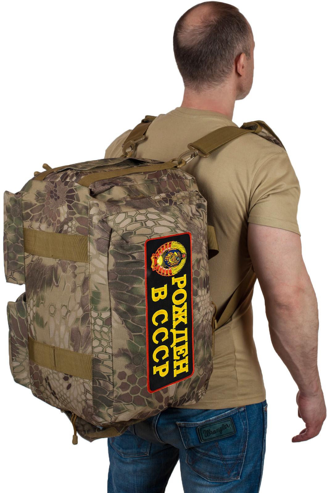 Купить камуфляжную сумку для походов Рожден в СССР по экономичной цене