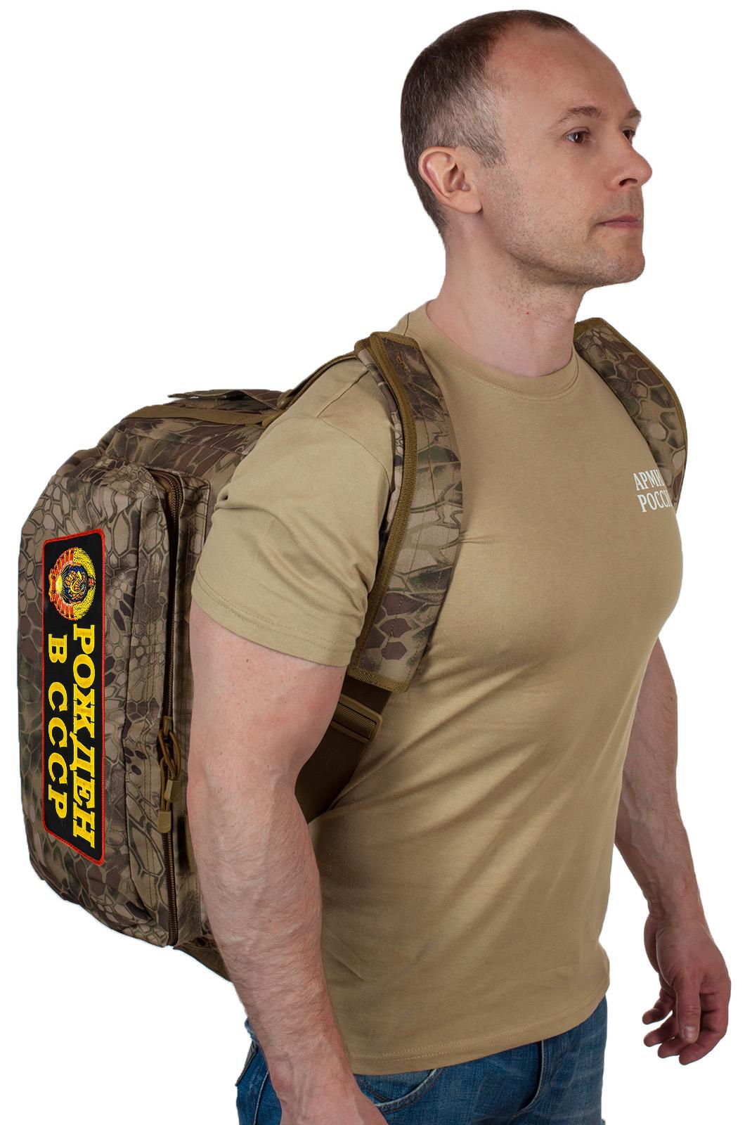 Камуфляжная сумка для походов Рожден в СССР - заказать онлайн