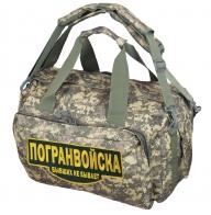 Камуфляжная тактическая сумка-рюкзак Погранвойска - купить выгодно