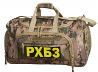 Камуфляжная тревожная сумка 08032B РХБЗ - заказать выгодно
