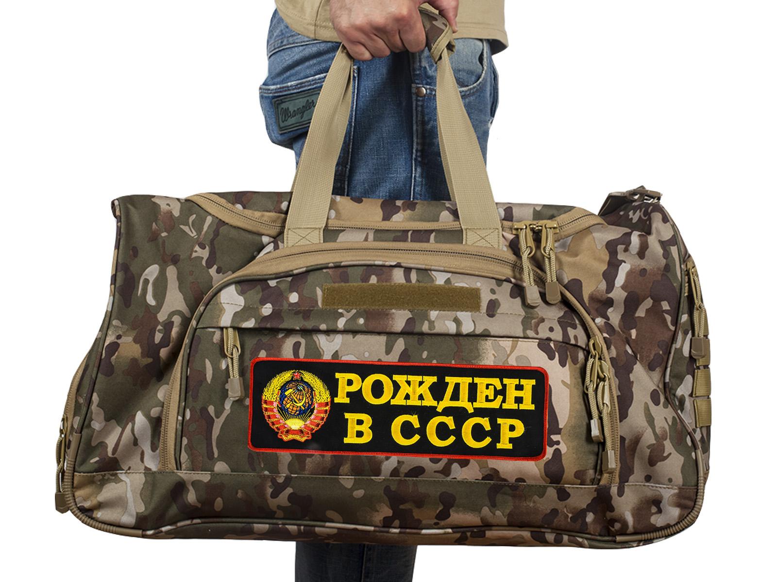 Купить армейскую тревожную сумку 08032B Рожден в СССР  по выгодной цене