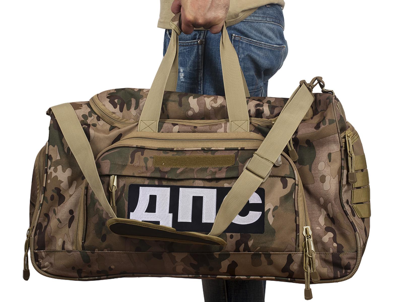 Купить камуфляжную тревожную сумку 08032B с нашивкой ДПС по выгодной цене