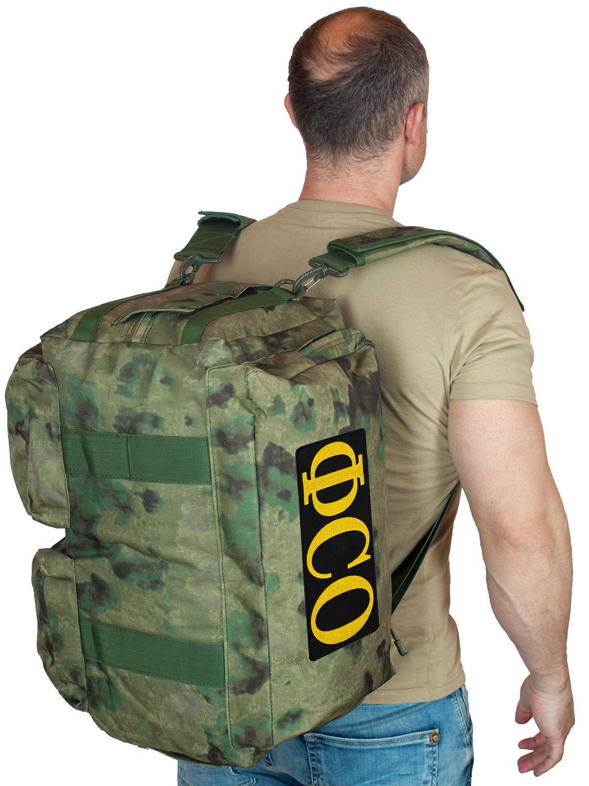 Купить камуфляжную заплечную сумку с нашивкой ФСО по выгодной цене