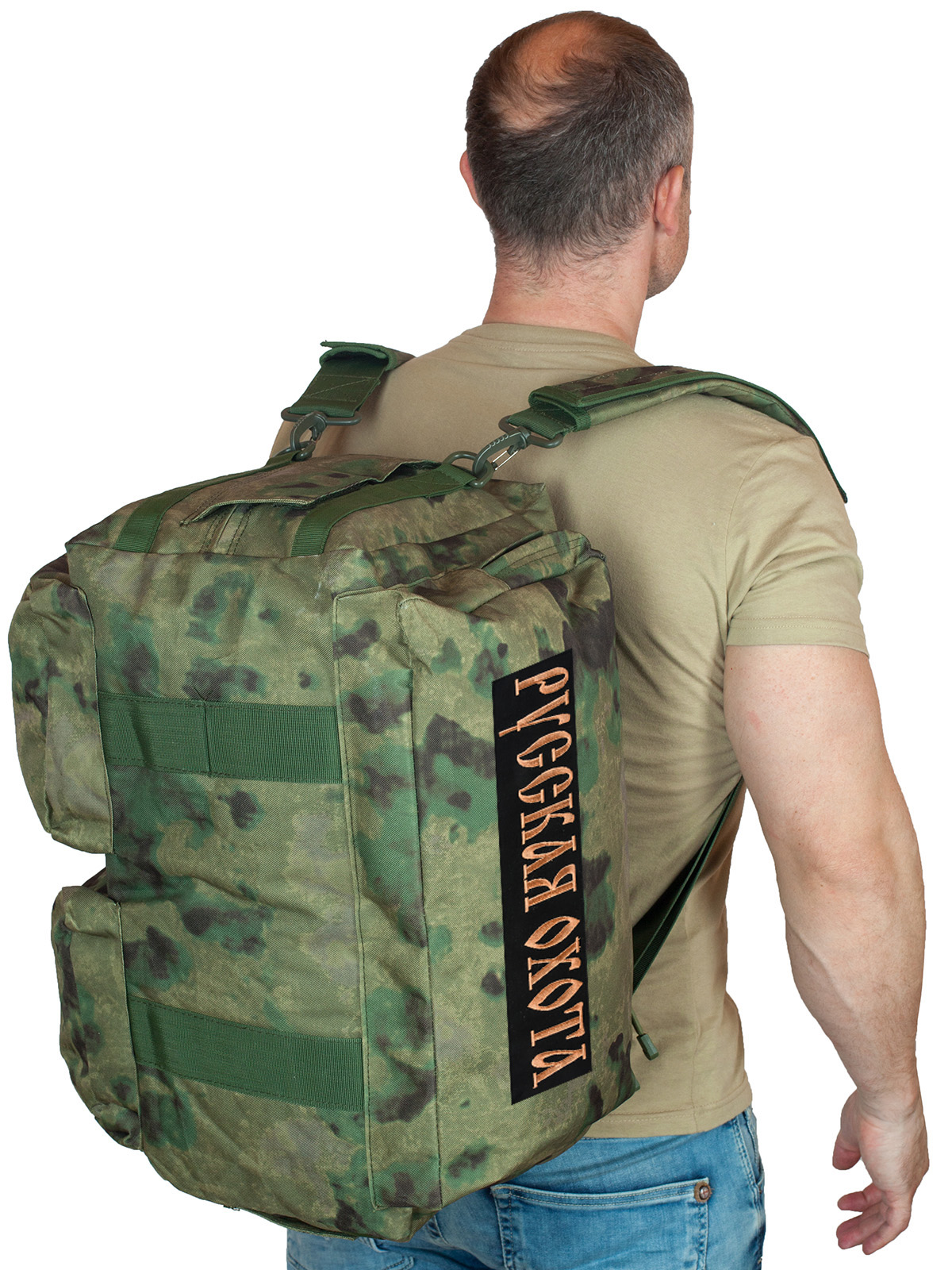Купить камуфляжную заплечную сумку с нашивкой Русская Охота по сниженной цене