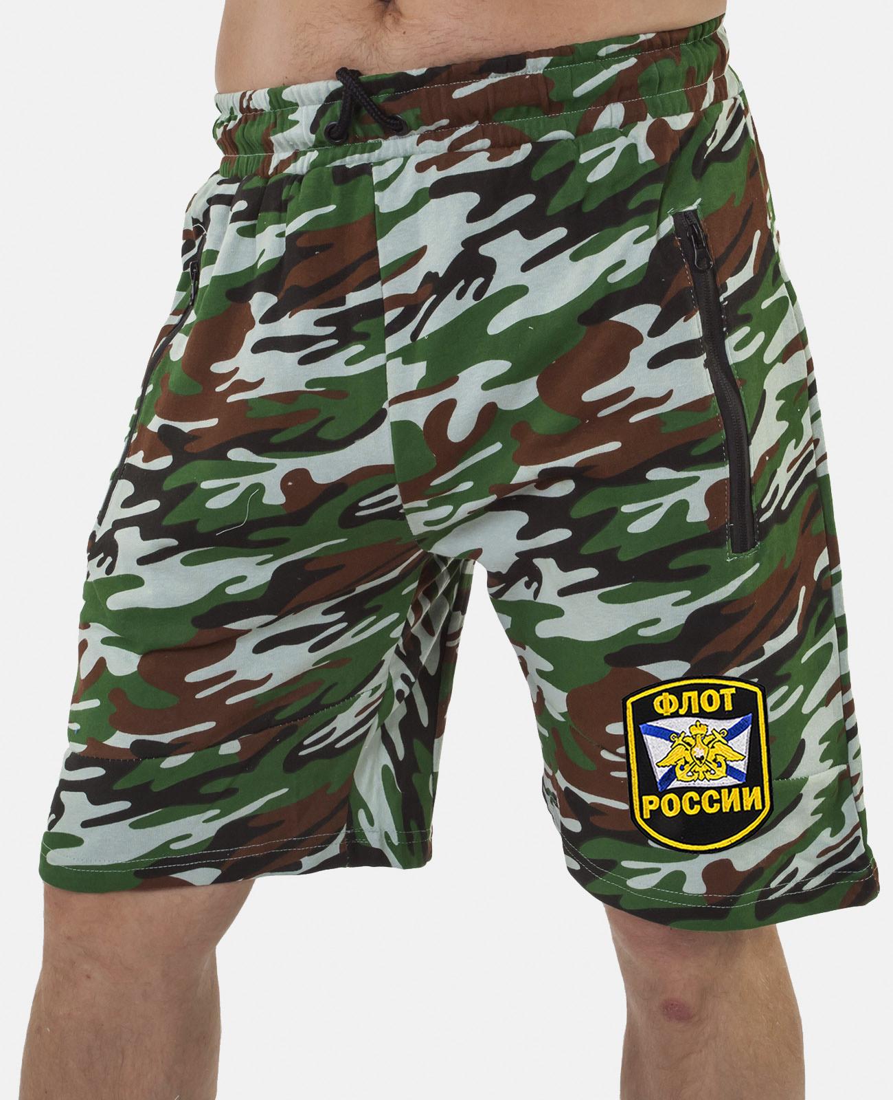 Купить камуфляжные армейские шорты с нашивкой Флот России с доставкой в любой город