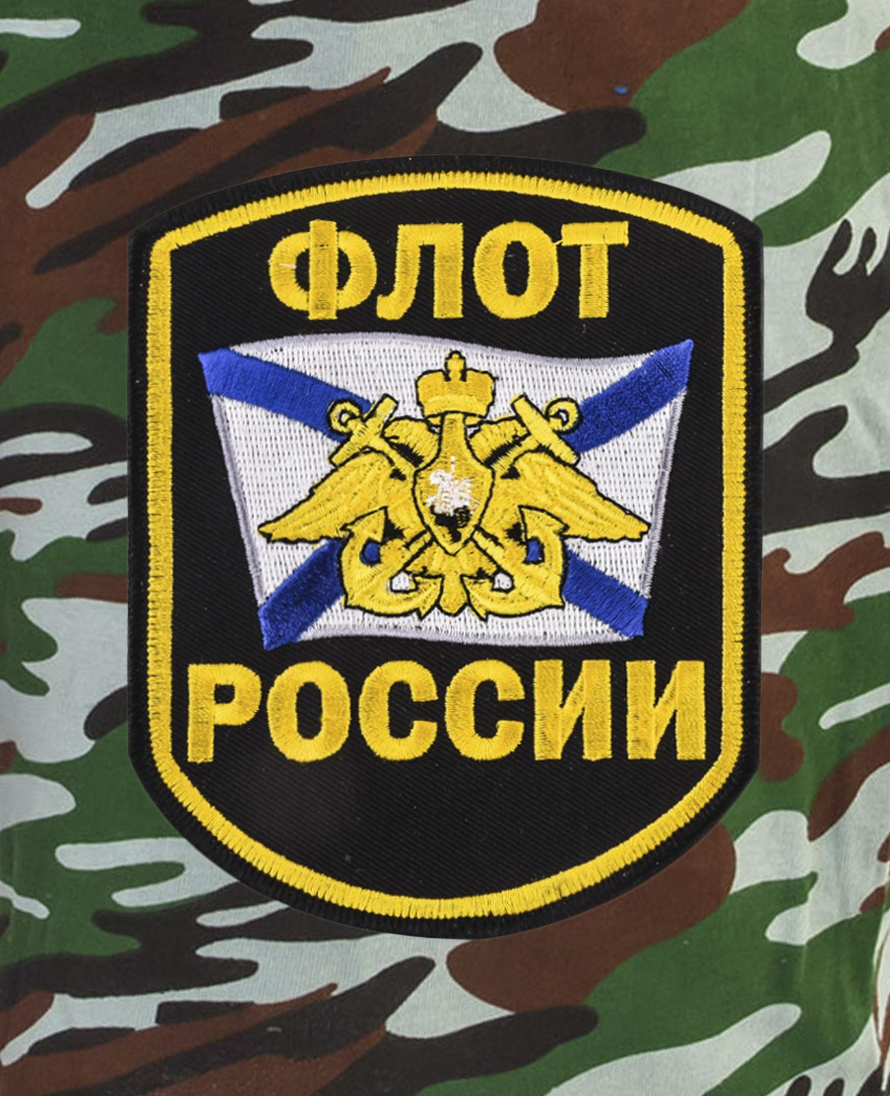 Камуфляжные армейские шорты с нашивкой Флот России