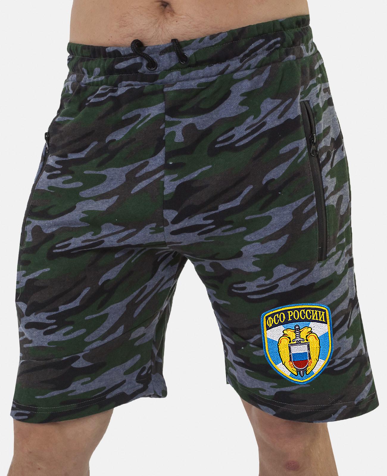Купить камуфляжные милитари шорты с нашивкой ФСО выгодно онлайн