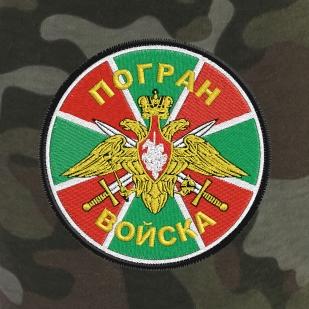 Камуфляжные мужские шорты Погранвойска.