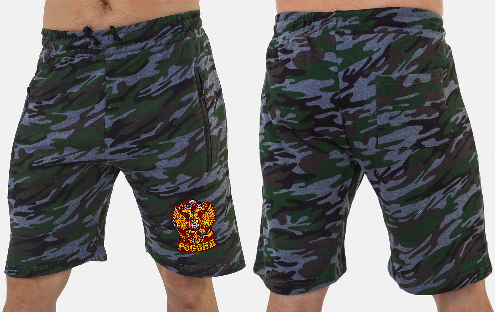 Камуфляжные мужские шорты с карманами и нашивкой Россия - купить с доставкой