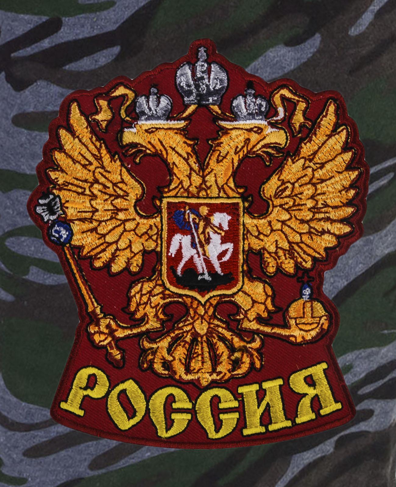 Камуфляжные мужские шорты с карманами и нашивкой Россия