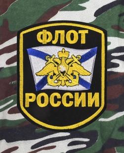 Камуфляжные мужские шорты с нашивкой Флот России