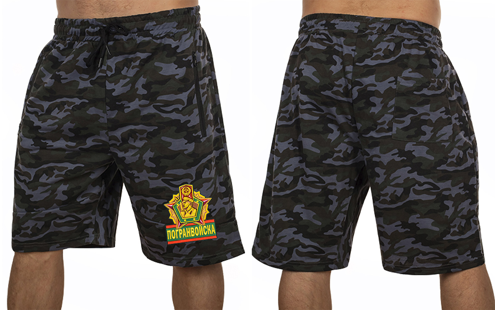 Камуфляжные мужские шорты с нашивкой Погранвойска - купить в подарок