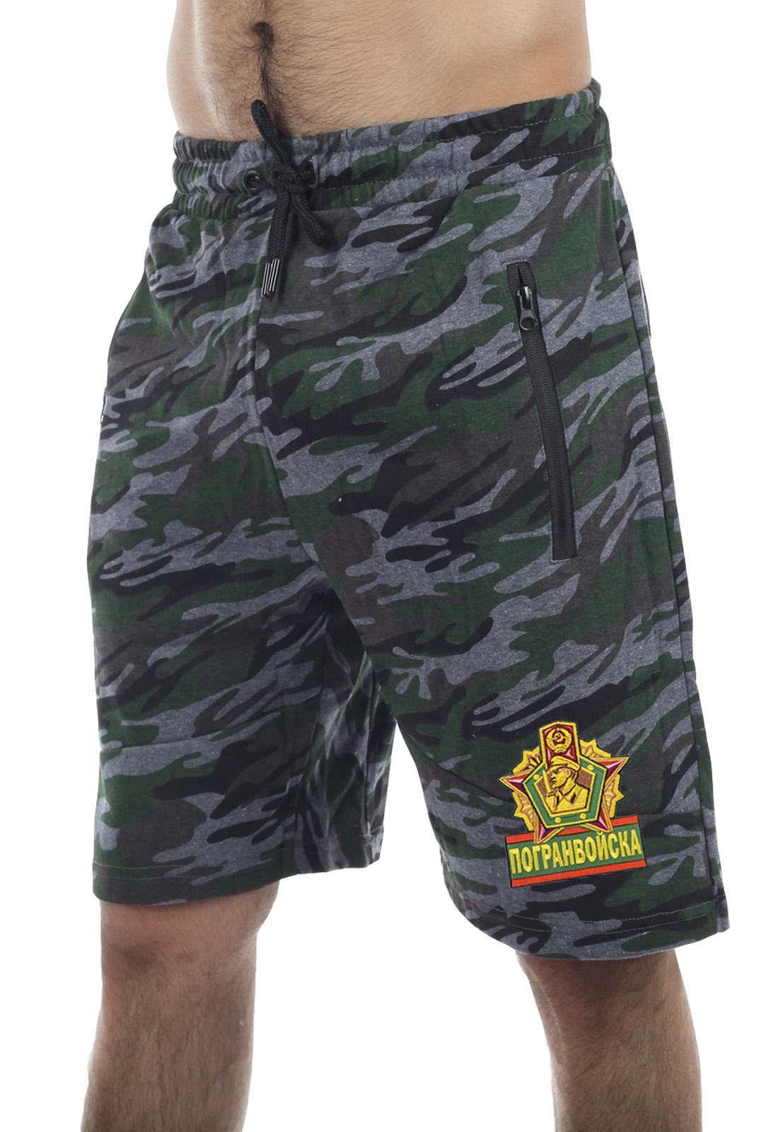 Купить камуфляжные серо-зеленые шорты с нашивкой Погранвойска в подарок мужчине