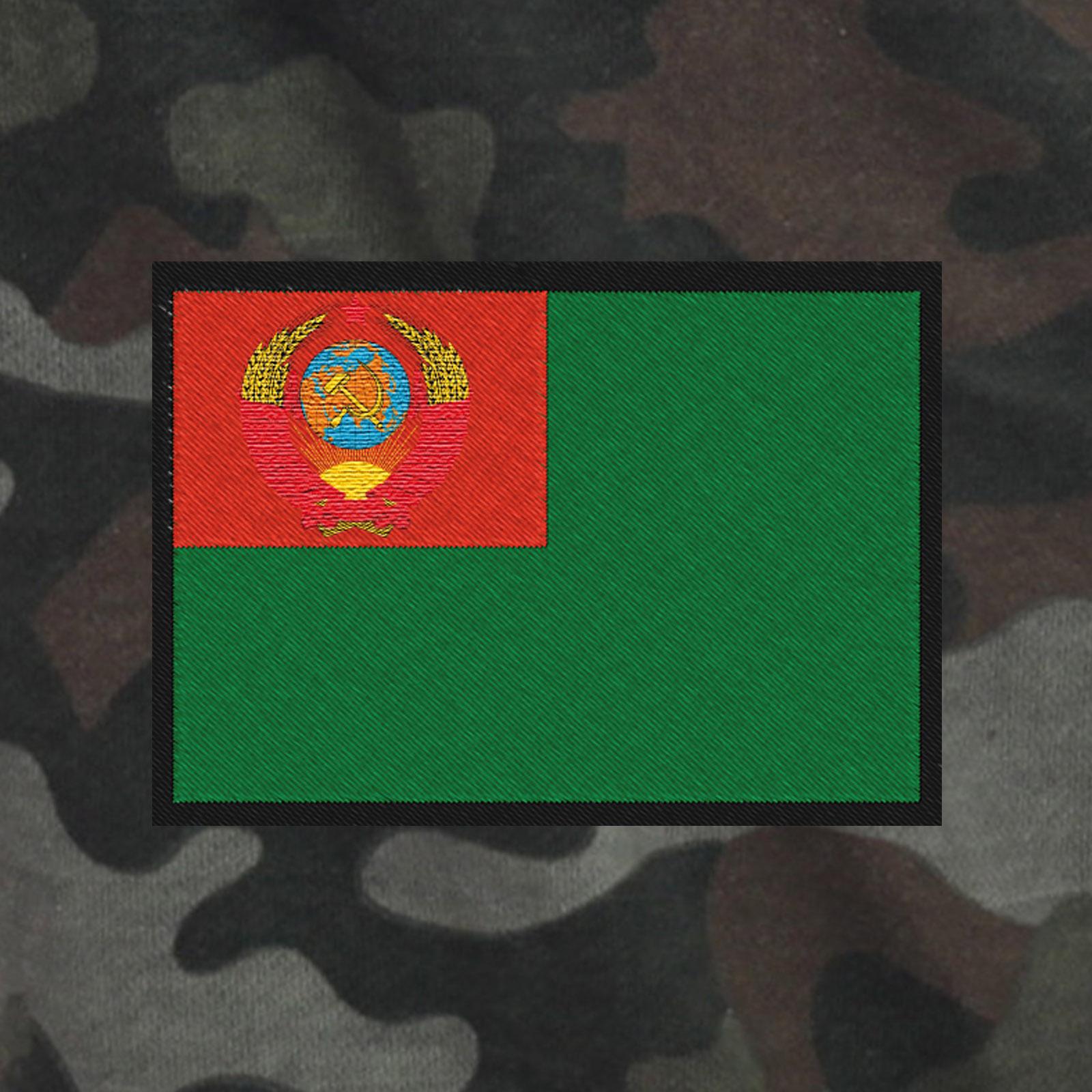 Камуфляжные шорты Погранвойска.