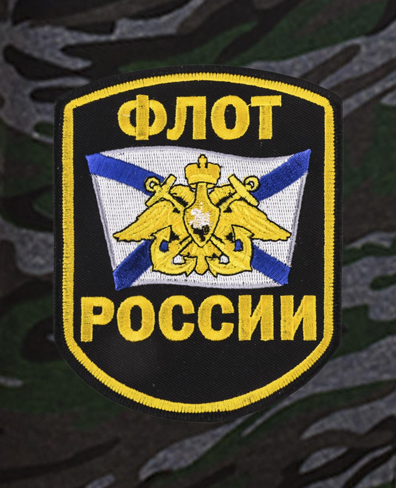 Камуфляжные удлиненные шорты с нашивкой Флот России