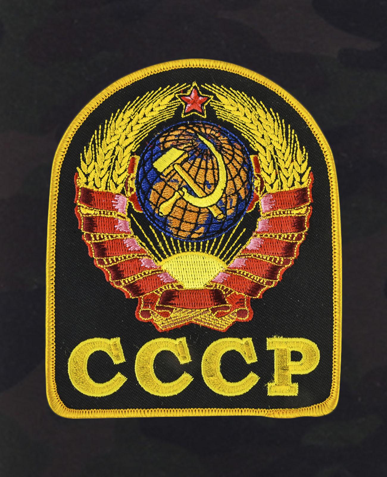 Камуфляжные удобные шорты с нашивкой СССР