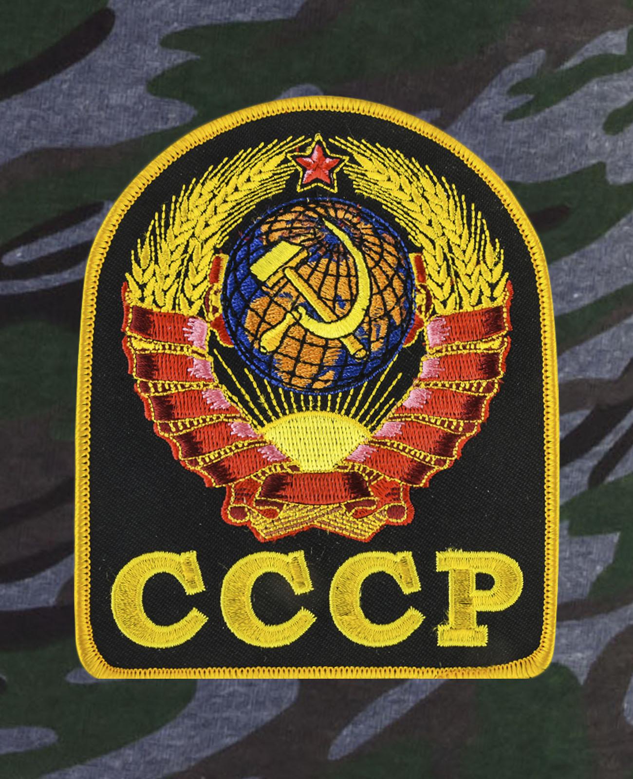 Камуфляжные  удобные шорты удлиненного кроя с нашивкой СССР